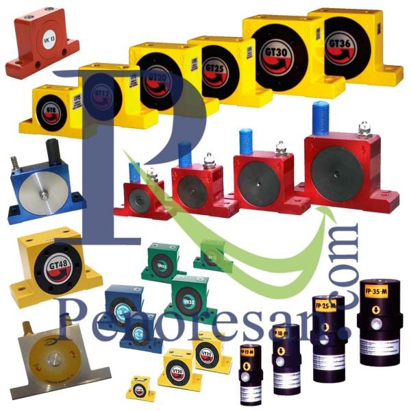 ویبراتور پنوماتیکی (vibrator)